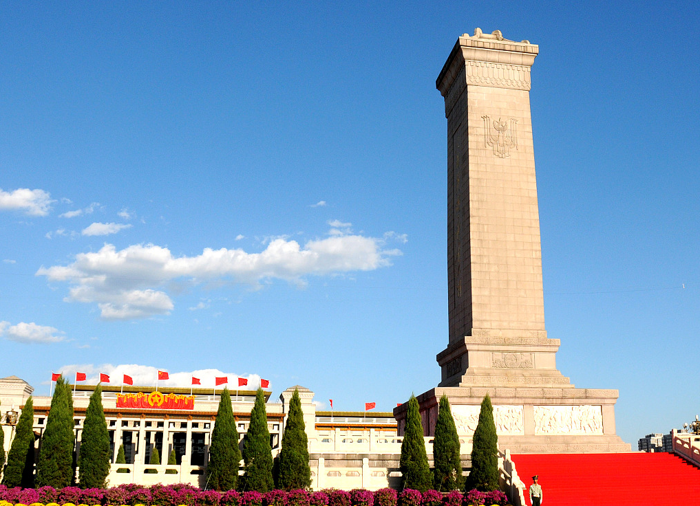 China observes 5th Martyr's Day