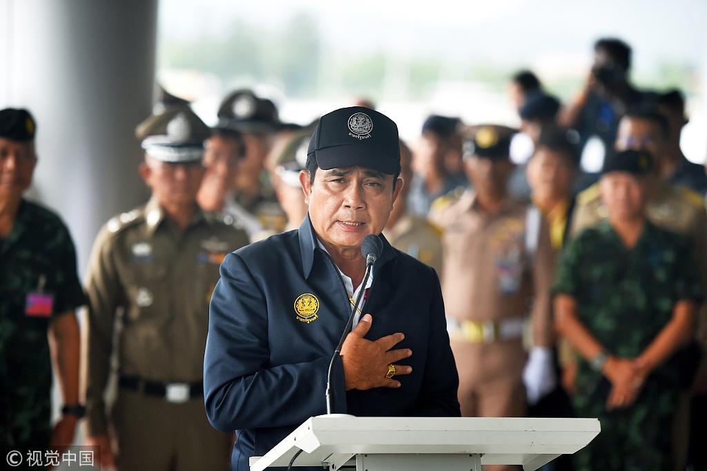 Thai PM.jpg