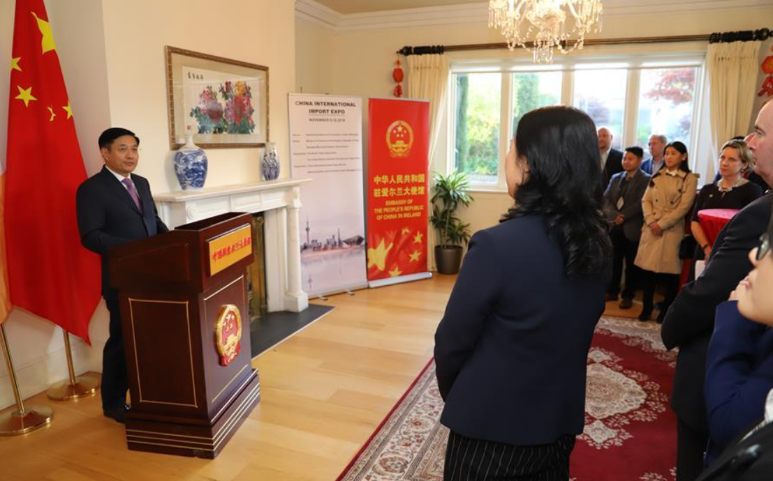 27 Irish companies to attend China's first import expo
