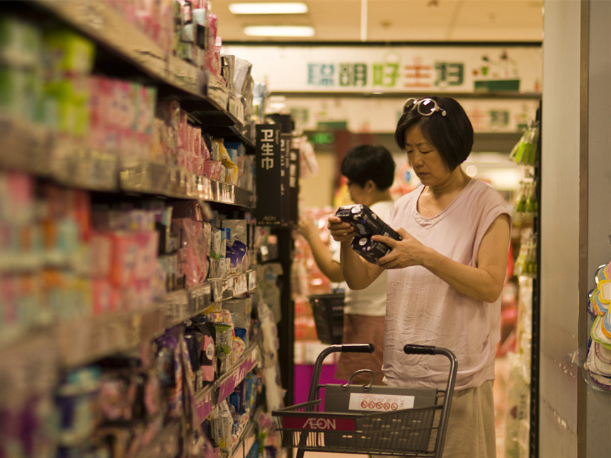 China's new tax cut to boost consumption, improve livelihood