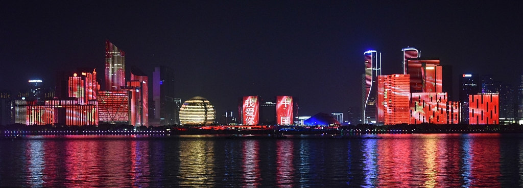 Light shows mark National Holiday
