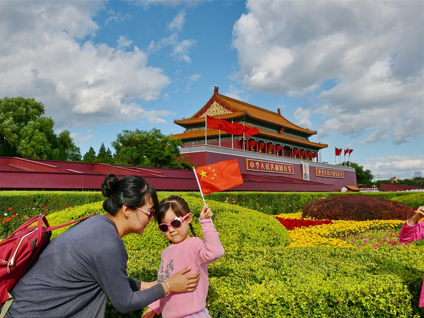 122 million tourists greet first day of National Day holidays