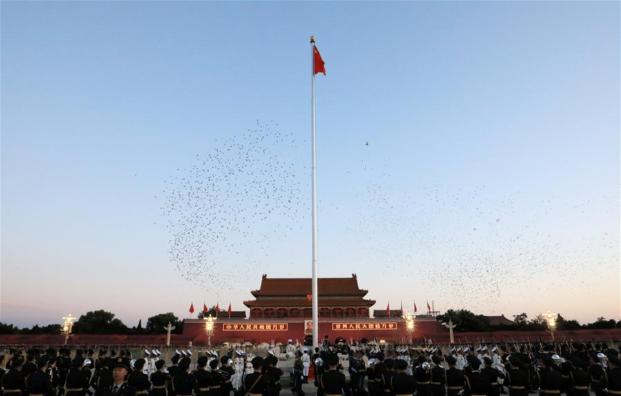 At 69, PRC marches steadily towards brighter future