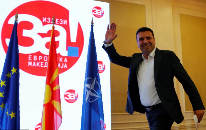 The saga of Macedonia's name continues