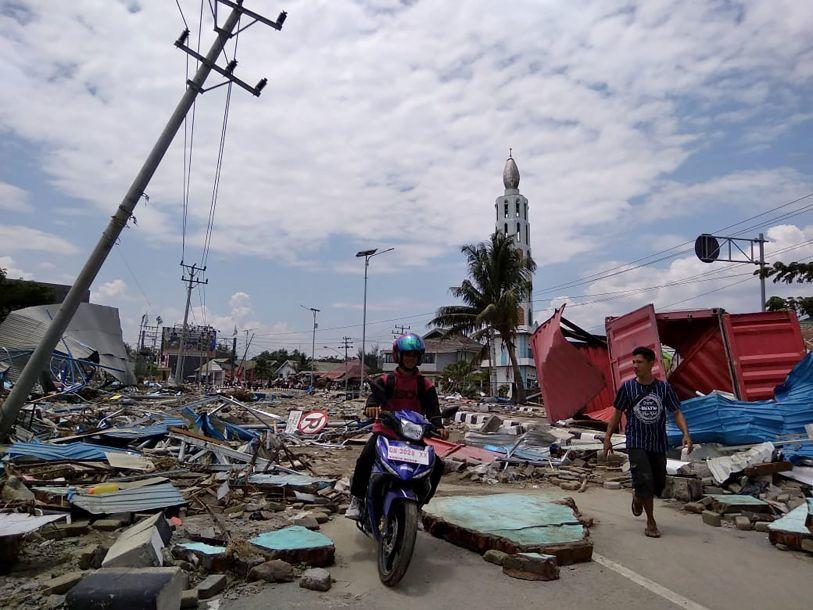 印尼地震.jpg
