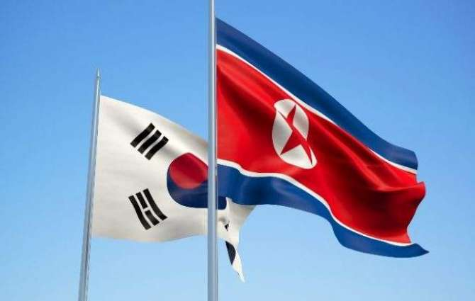 S. Korean delegation to visit Pyongyang for 11th anniversary celebration of 2007 summit