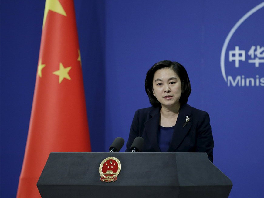 China, US will continue to maintain communication on 2nd round of diplomatic, security dialogue: MFA