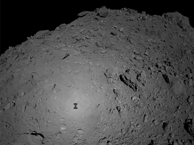 Japan space probe lands new robot on asteroid