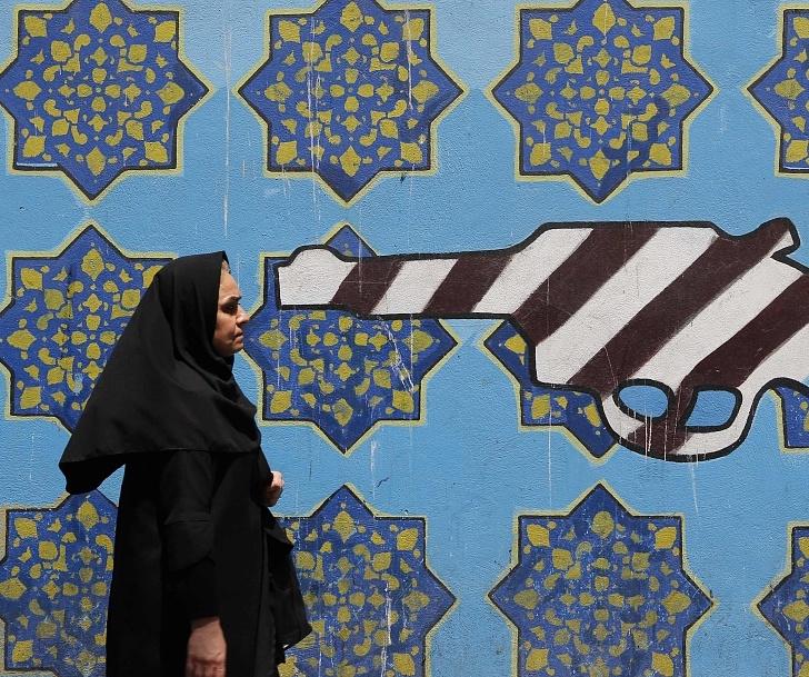 US terminating 1955 Treaty of Amity with Iran: Pompeo