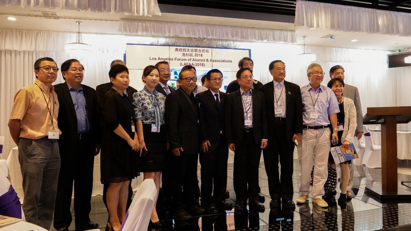LAFAA attendees share thoughts on Chinese investments in US