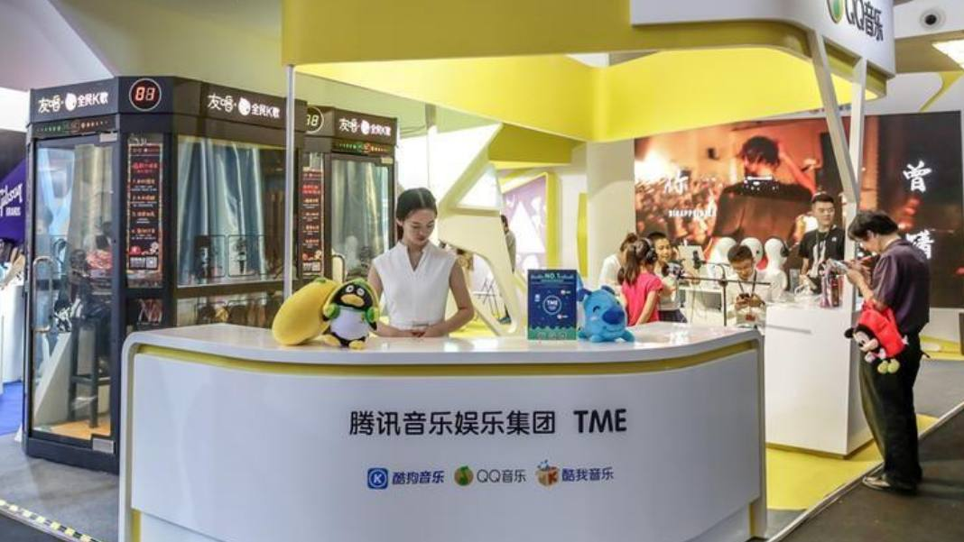 Tencent's online music unit files for US listing