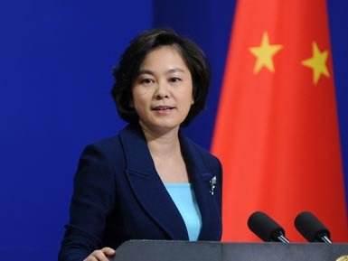 China says US proposes postponing diplomatic, security dialogue