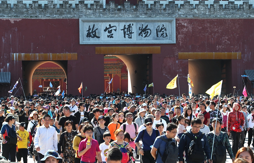 More sections of Forbidden City's wall opened to public