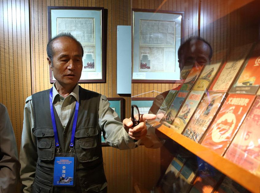 Railway collection exhibition in Beijing