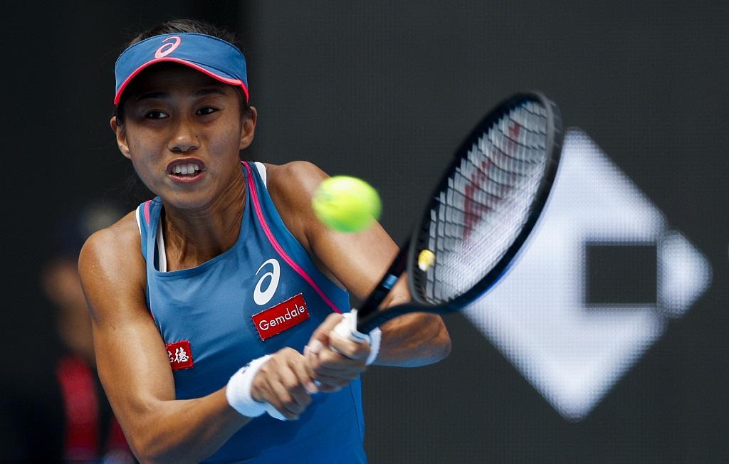 China's Zhang Shuai crashes out of Beijing in epic three-set showdown