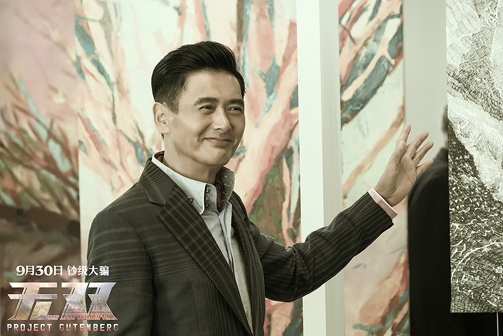 Chow Yun-Fat's 'Project Gutenberg' leads China's holiday box office