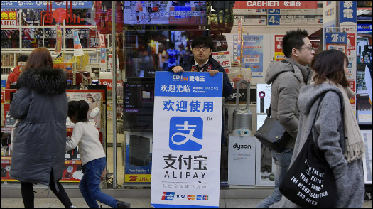 Alipay extends overseas reach amid outbound tourist surge