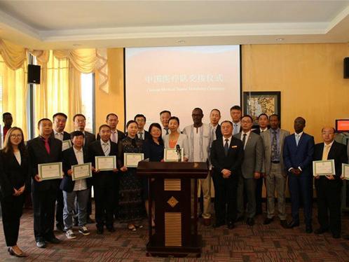 19th Chinese medical team to serve Rwandan people