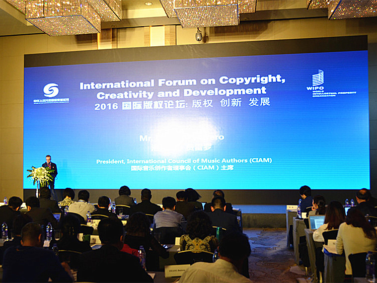 Suzhou to host 7th China International Copyright Expo