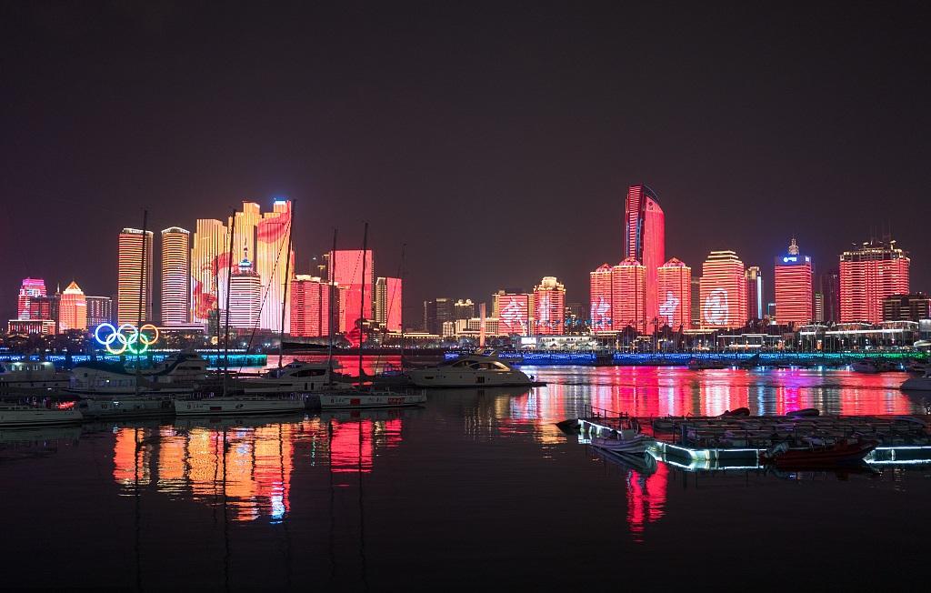 'I love you China' light show adorns beach city Qingdao