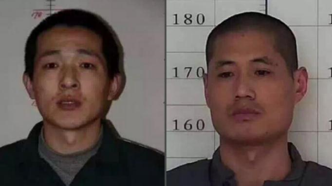 Officials punished after inmates escape prison