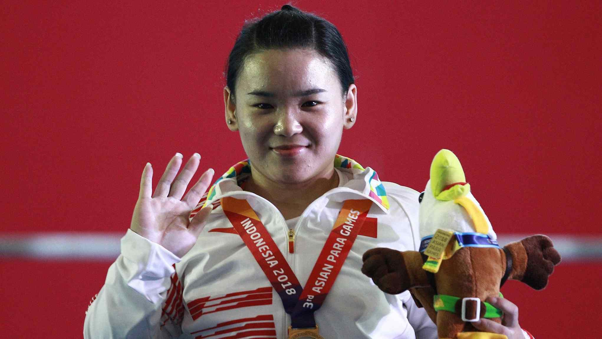 2018 Asian Para Games: Cui wins China's first gold, Guo breaks world records
