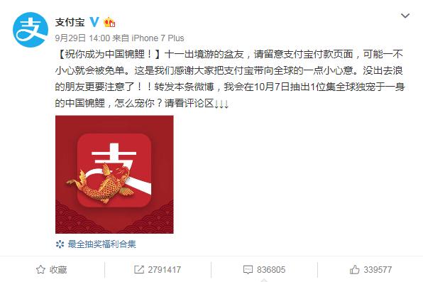 Chinese netizen becomes Internet sensation after winning a marketing jackpot