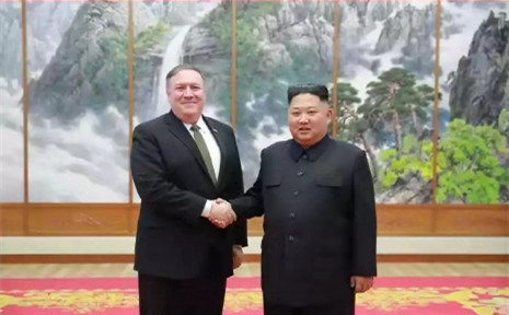 Pompeo, Kim hold 'productive' dialogue on Singapore statement, test site: State Department