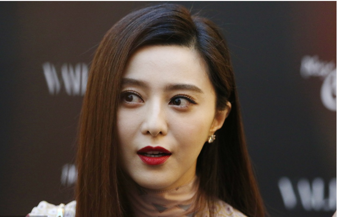 Responsible units and persons involved in Fan Bingbing tax evasion case punished
