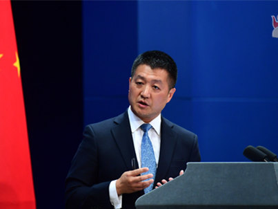 China urges US to stop groundless accusations, interfering in China's domestic affairs: MFA