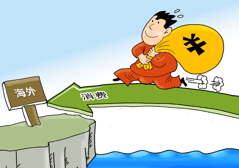 How did Chinese spend their money during the weeklong holiday?