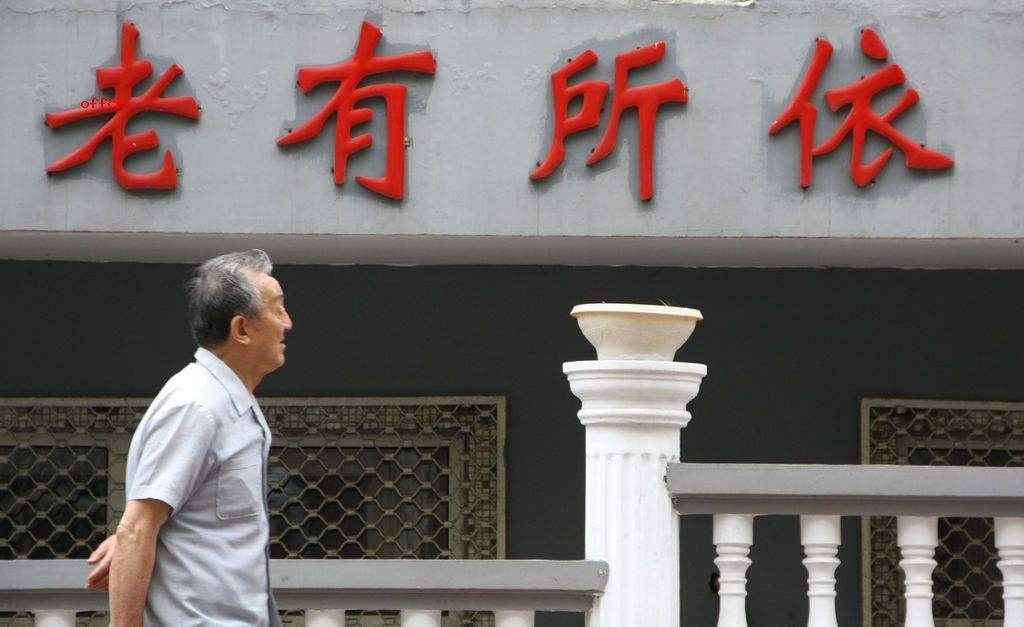 Numbers Today | Chinese pension system covers 925 million people