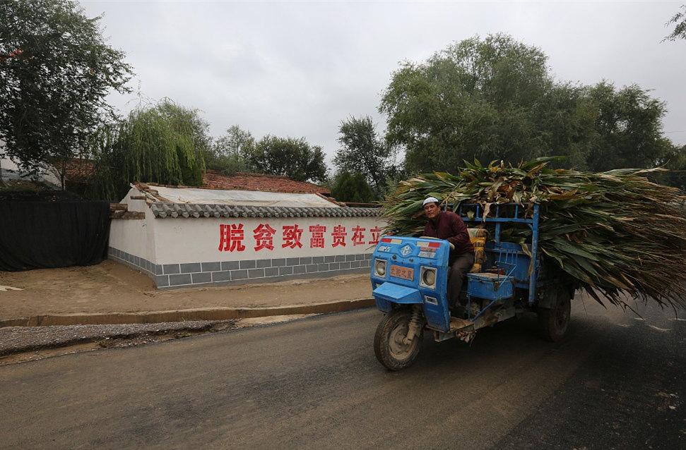 China to launch new round of disciplinary inspection on poverty reduction