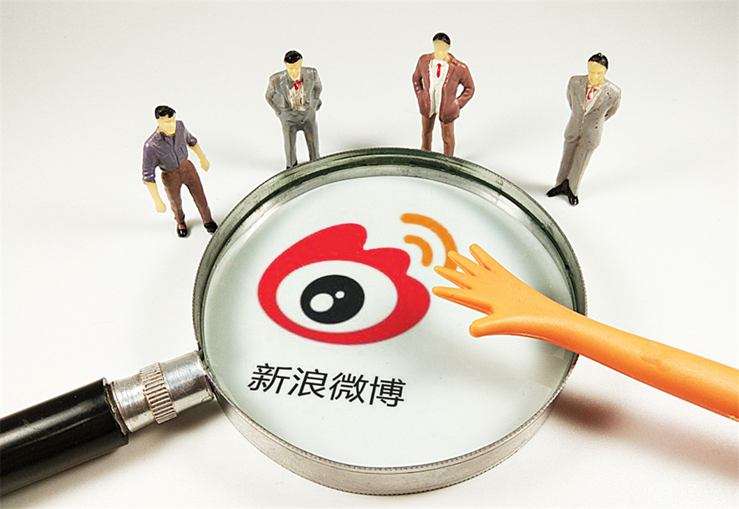 Sina Weibo to bar accounts to youths under 14
