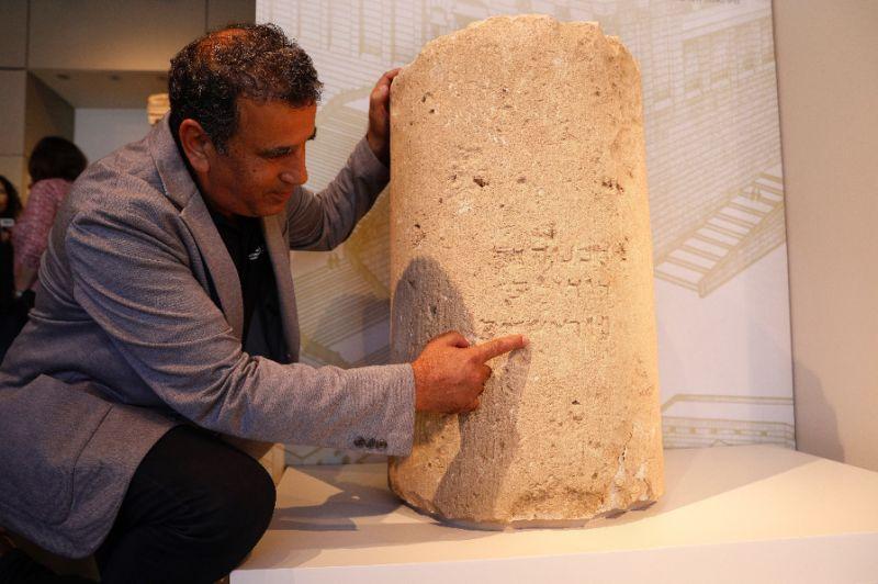 2,000-year-old inscription spells Jerusalem as Israel does today