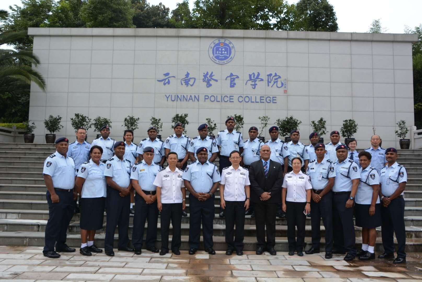 20 Fijian police officers complete training in China