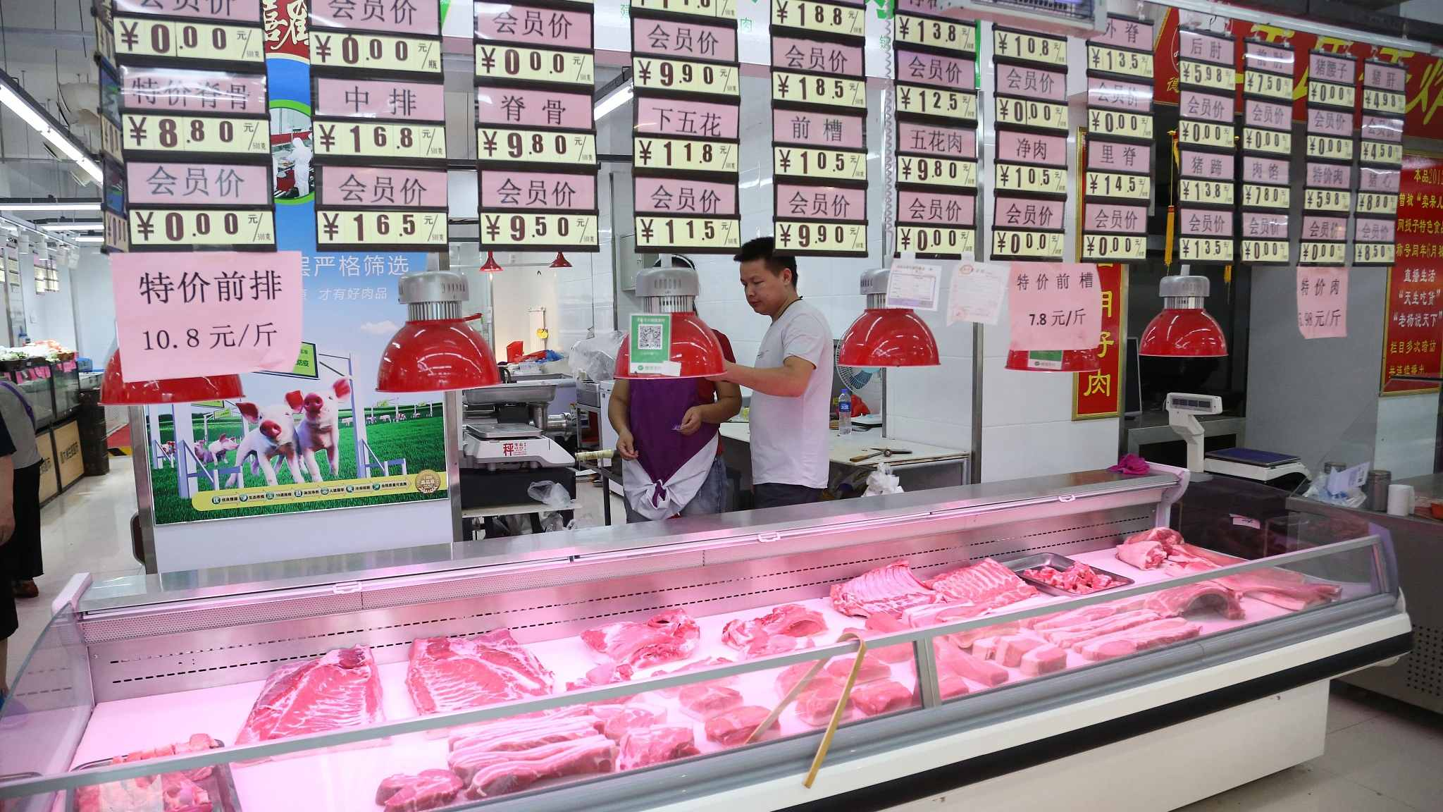 China reports new African swine fever cases