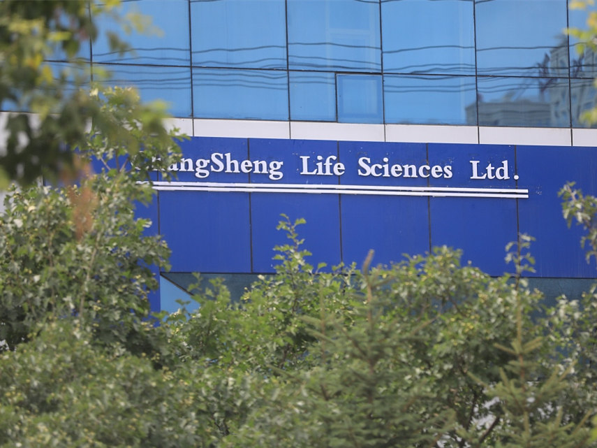 Changsheng Life Sciences Ltd. faces huge tax, overdue fines
