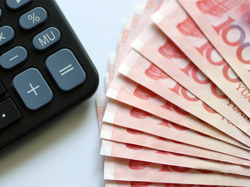 Chinese yuan weakens to 6.9072 against USD Wednesday
