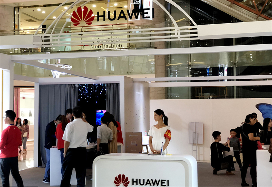 Huawei's AI chip will challenge US giants