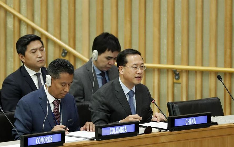 Chinese envoy urges all nations to commit to goal of cooperation for win-win results