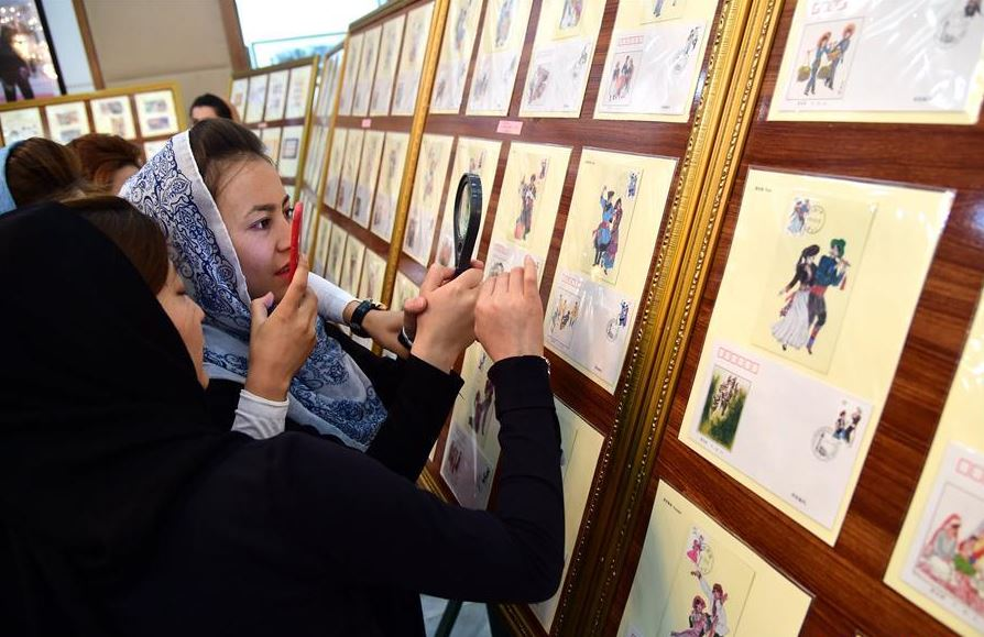 China-Afghanistan post stamp exhibition held in Kabul to mark World Post Day