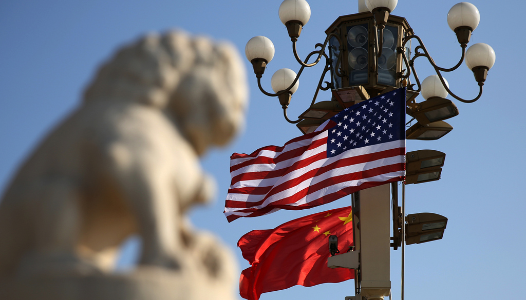 Beijing refutes the US claim that it helped 'rebuild' China