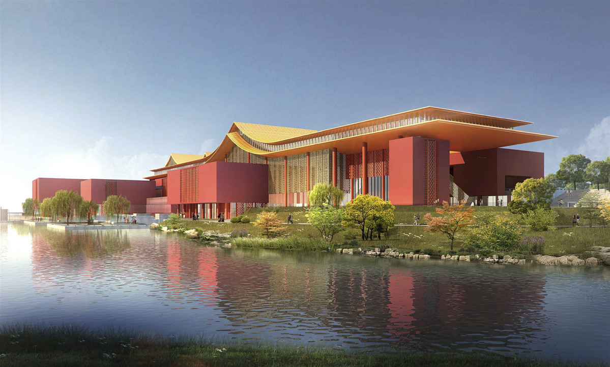 Palace Museum begins building branch in northwestern Beijing