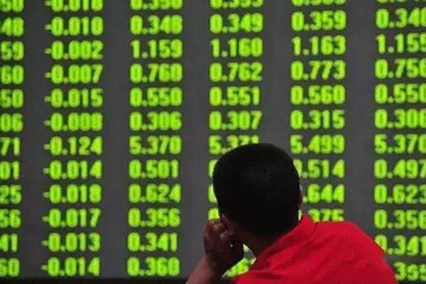 Hong Kong stocks plunge over 3 pct