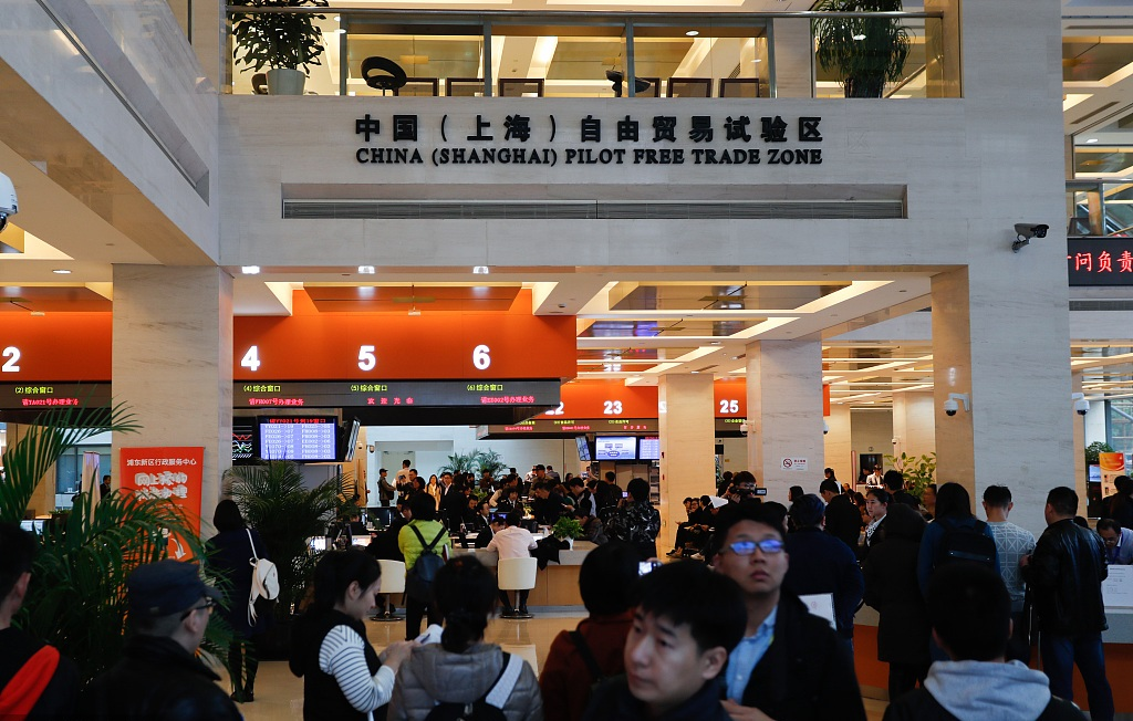 China releases first services negative list