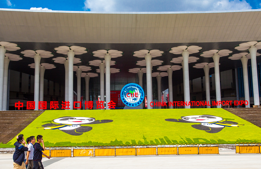 China's first Import Expo bodes opportunities for the world