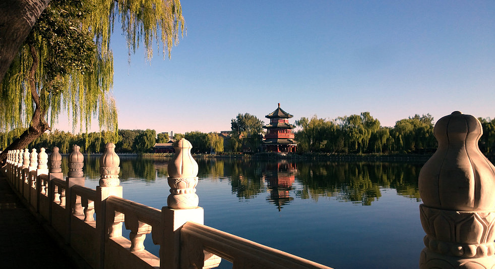 Beijing sees drop in PM 2.5 density in Jan.-Sept.