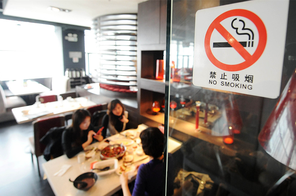 Beijing to include illegal smoking into the citizen's credit record