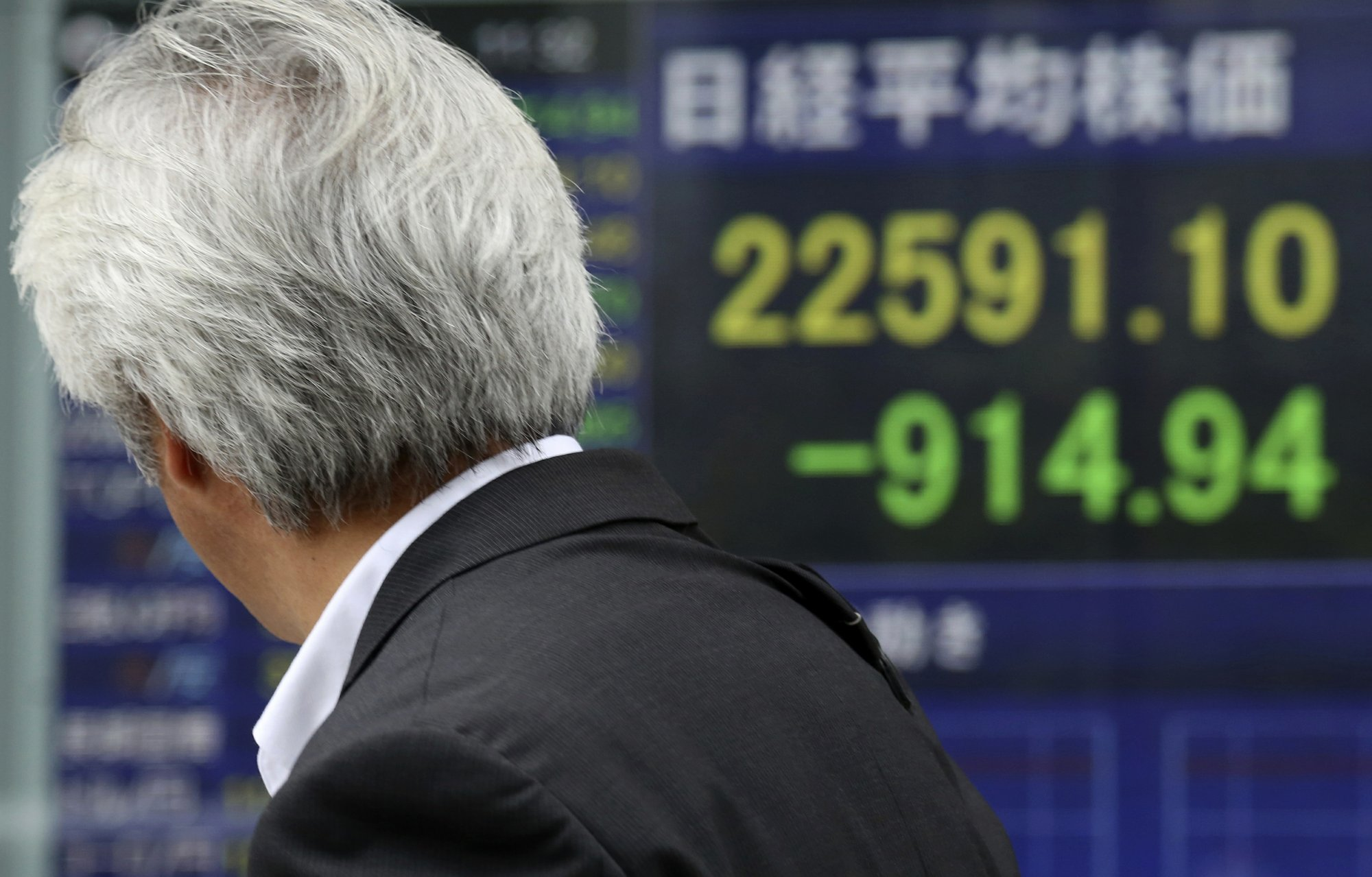 Stock market drop spreads, Wall Street set to fall again